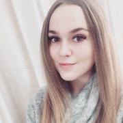 Обучение персонала в компании в Барнауле, Кристина, 27 лет