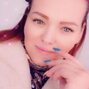 Ремонт компьютеров в Астрахани, Дарья, 29 лет