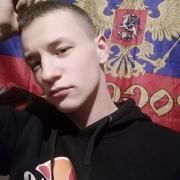 Услуги промоутеров в Ижевске, Ред, 19 лет