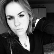 Организация мероприятий в Волгограде, Екатерина, 23 года