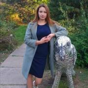 Услуги стирки в Владивостоке, Дарья, 25 лет