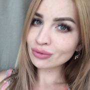 Красота и здоровье в Хабаровске, Ирина, 33 года