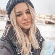 Стилисты в Хабаровске, Виолетта, 26 лет