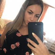 Услуги стирки в Ярославле, Анна, 23 года