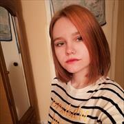 Уборка домов в Оренбурге, Татьяна, 21 год