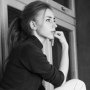 Фотопечать в Томске, Юлия, 23 года