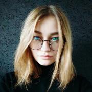 Дрессировка в Челябинске, Лариса, 19 лет