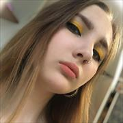 Удаление вирусов в Хабаровске, Екатерина, 19 лет