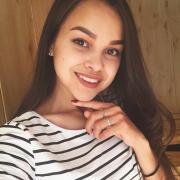 Уход за животными в Ижевске, Дарья, 21 год