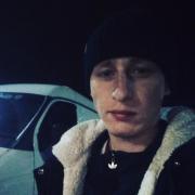 Ремонт бытовой техники в Красноярске, Роман, 24 года