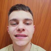 Курьер на 1 неделю в Хабаровске, Денис, 21 год