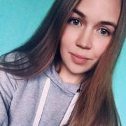 Юридические услуги в Красноярске, Юлия, 20 лет