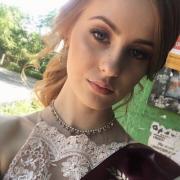 Костюмы в аренду в Томске, Алёна, 19 лет