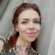 Бразильская эпиляция в Челябинске, Елизавета, 24 года