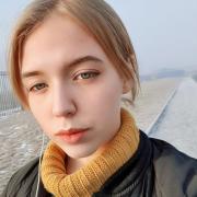 Обработка фотографий в Владивостоке, Александра, 20 лет
