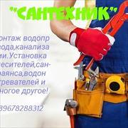Стоимость отделки бассейна мозаикой в Астрахани, Якуб, 30 лет