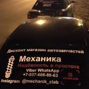 Техобслуживание автомобиля в Самаре, Егор, 29 лет
