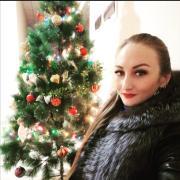Красота и здоровье в Ижевске, Лилия, 29 лет