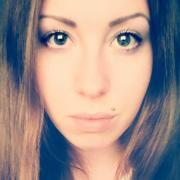Обучение бизнес тренера в Перми, Екатерина, 29 лет