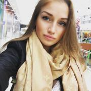 Шугаринг усиков в Саратове, Мария, 27 лет