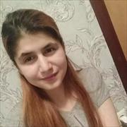 Уборка санузлов, Супарна, 21 год
