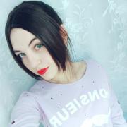 Видеооператоры в Хабаровске, Кристина, 21 год