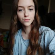 Проведение промо-акций в Перми, Екатерина, 19 лет