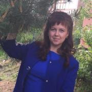 Татуировки в Ярославле, Юлия, 32 года