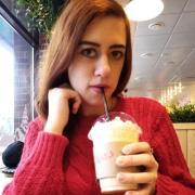 Уборка в Омске, Екатерина, 20 лет