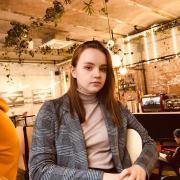 Свадебные фотографы в Томске, Анна, 19 лет