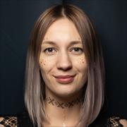 Короткие тексты для рекламы, Ольга, 29 лет