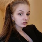 Промышленный клининг в Саратове, Виктория, 19 лет