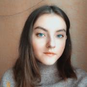 Курьер на несколько дней в Хабаровске, Елизавета, 21 год