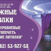 Перетяжка мебели в Уфе, Станислав, 34 года