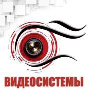 Диагностика iPad в Челябинске, Системы, 26 лет