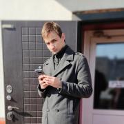 Ремонт Apple Magic Mouse в Хабаровске, Алексей, 23 года