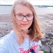 Ремонт автооптики в Хабаровске, Дарья, 19 лет