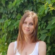 Домашнее обучение детей в Астрахани, Екатерина, 26 лет