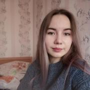 Юристы-экологи в Набережных Челнах, Наталья, 19 лет