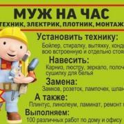 Подключение газовой плиты в Новосибирске, Николай, 39 лет