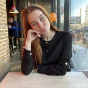 Салициловый пилинг, Алина, 20 лет