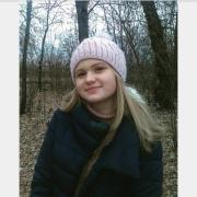 Уборка коттеджей и загордных домов в Челябинске, Анастасия, 19 лет