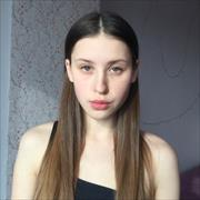 Няни в Владивостоке, Лолита, 19 лет