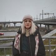 Стилисты в Ярославле, Мария, 19 лет