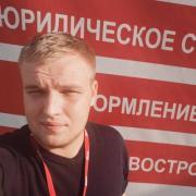 Компьютерная помощь в Ижевске, Дмитрий, 26 лет