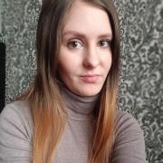 Визажисты в Хабаровске, Карина, 45 лет