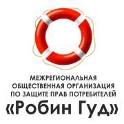 Защита прав потребителей в Ижевске, Сергей, 21 год