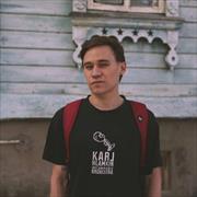 Оцифровка в Твери, Иван, 23 года