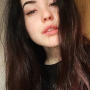 Удаление запаха в Владивостоке, Полина, 22 года