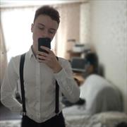 Промышленный клининг в Тюмени, Григорий, 19 лет